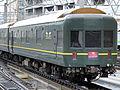 120px-JRW_PC24_TLE_srnf25-500_20071020_001